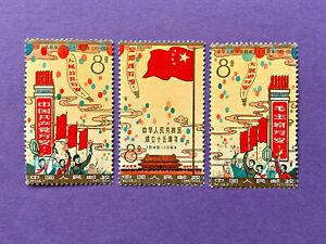 P.R. China #796-8 VF O.G.      Catalog $112.50