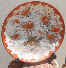 Older Oriental Chinese Porcelain China Bird Bowl Signed Plate & Stand