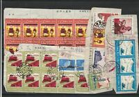 China Commemorative Used Stamps + Cancels on Paper - Collectable Ref 32470