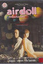 Air Doll / Doona Bae, Arata Iura, Itsujio Japanese Movie Sub Eng <Brand New DVD>