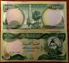 IRAQ 10000 10,000 Dinars P-95 2004 RARE Date 99 Replacement Currency Iraqi Note