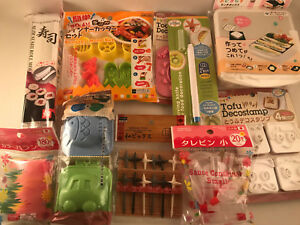 10 pcs Japanese Bento Items (Random Selection) - 10 Lunch Box Accessories/Tools