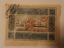 Azerbaijan Postage Stamps