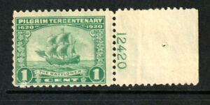 US 1920 Scott # 548 Pilgrim Tercentenary Issue Single  With Plate # MNH