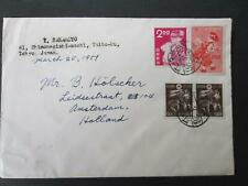 Japan cover 1951 with nice stamps from Shitaya to Amsterdam [ c23