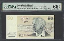 Israel 50 Sheqalim 1978/5738 P46a Uncirculated Grade 66