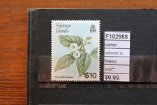 STAMPS SOLOMON ISLANDS FLOWERS MNH** (F102988)