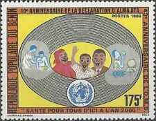 Timbre Santé Médecine Bénin 662 ** (30713)