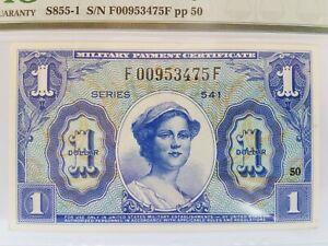 1958 Series 541 $1 Dollar MPC Note Certificate - PMG 66 Gem Unc EPQ 1st Printing