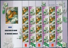 ISRAEL 2015  BIBLE CREATION OF ADAM BY MICHAEL ANGELO SHEET MNH