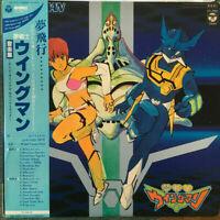O.S.T Yume Senshi Wingman Music Collection   CX-7501 LP Japan OBI INSERT