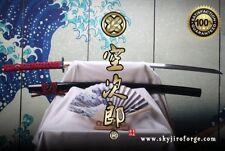 Skyjiro Hota-Tegai Japanese Nihonto Shinken Samurai Sword Katana Signed Red