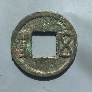 Tomcoins-China S.Dynasty Chen state Wu zhu