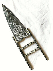 Modern reproduction Indian scissor katar with silver Koftgari worked