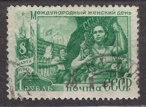 RUSSIA SU 1949 USED SC#1339 1Rb, Typ #KB, Womens Day, Mar. 8, Women athletes.