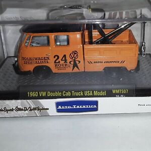 RARE M2 AUTO-THENTICS 1960 VW BUS DOUBLE CAB TOW TRUCK WAL MART EXCLUSIVE SWEET