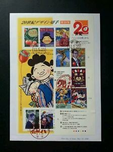 Japan The 20th Century No.10 2000 Animation Manga (miniature FDC)