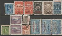 Nicaragua Cinderella mix Revenue fiscal collection stamp ml57 as seen
