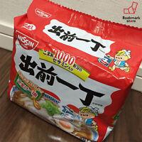 "NEW"" Nissin Demae iccho Japanese Instant Ramen Soy Sauce taste 5 meals Noodles"