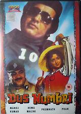 DUS NUMBRI - RARE EROS BOLLYWOOD DVD - Manoj Kumar, Hema Malini, Prem Nath, Pran
