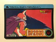 Dragon Ball Z Carddass Hondan Part 21 - 183