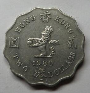 Hong Kong 2 Dollars 1980 Copper-Nickel KM#37