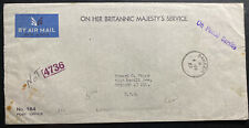 1965 Bahrain OHMS Airmail OFFICIAL Cover To Chicago IL ISA