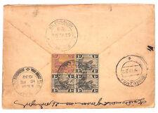 UU229 1932 Malaya *FMS TIGERS* Franking *Seremban* Cover India {samwells-covers}