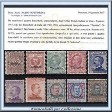 1917/18 UffIci Postali EsteroTientsin serie n. 4/13 Certificato Nuovi Integri **