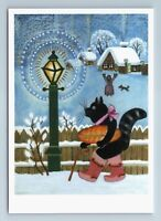 CAT in Winter Snow City Ethnic Peasant House by Vasnetsov Russian New Postcard