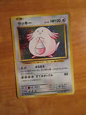 1st ed JAPANESE Pokemon CHANSEY Card 20th ANNIVERSARY Set 068/087 R CP6 Base XY