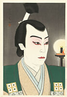 Ichikawa Jukai in the role of Kimura by Watanabe Shozaburo 75cm x 52cm Art Print