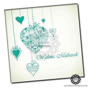 WWC028 Hot Teal Hearts Walima Mubarak - Islamic Wedding Greeting Cards 150x150mm