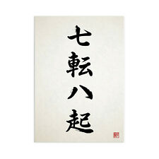 Nanakorobi Yaoki Japanese Calligraphy Wall Art Print Poster Ukiyo-e Japan A3