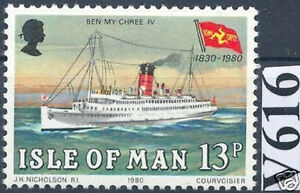 GB Island Man 1980: Passenger Ship No. 170, Mint