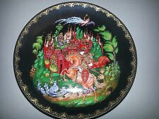 Ruslan and Ludmilla, Russian Fairy Tale Plate Vinogradoff Porcelain 1988