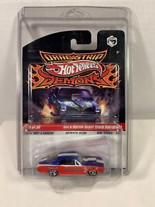 HOT WHEELS DRAG STRIP DEMONS - SOX & MARTIN PLYMOUTH BARRACUDA SUPER STOCK NHRA
