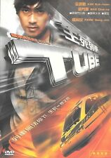 TUBE (Hong Kong Import PAL DVD) We Combine Shipping in the U.S.!