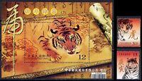 Taiwan 2009 2010  China New Year of Tiger 虎 Animal Greeting Zodiac stamp set