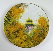 "Royal Doulton Collectors Plate ""Imperial Palace"" by Chen Chi, In Box"