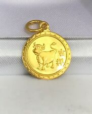 Zodiac 24K Solid Yellow Gold Animal Sign Round Ox Or Cow Charm/ Pendant. 1.75Gr