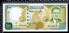 Syrie / 1 000 Pounds 1997 / (Franco de port)