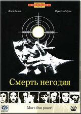 MORT D'UN POURRI / SMERT NEGODYAYA ALAIN DELON RUSSIAN FRENCH AUDIO DVD NTSC NEW