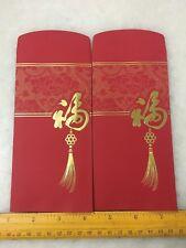 (JC) 2 pcs set RED PACKET (ANG POW) - Bangkok Bank