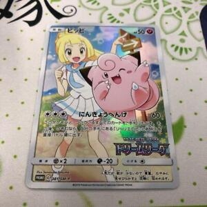 Lillie & Clefairy Pokemon Card Japanese 381/SM-P PROMO HOLO From Japan Near Mint