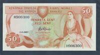Zypern Pick-Nr: 52 (1987) bankfrisch 1987 50 Cents (8017982