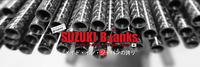 """Rod building, SUZUKI BLANK RXF-4lb-681-PRO, Made in Japan, UL 6'8"""", 1pc,Fast ACT"""