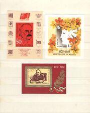 A255 - BULGARIA - 1982 -  BLOCCO FOGLIETTO - USATO N°104,105,106**