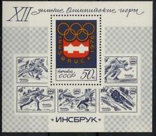 SU Russia Soviet Union 1976 Winter Olympic s/s block Hockey