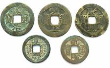 K6505, Qing Dynasty 5 Emperor Coins for Feng Shui (Wu-Di Qian), VF